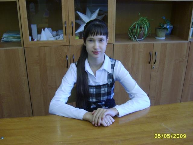 Котомина Наташа