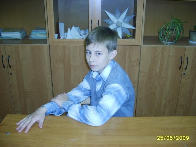 Кантимиров Павел