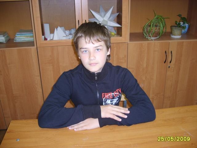 Петров Миша