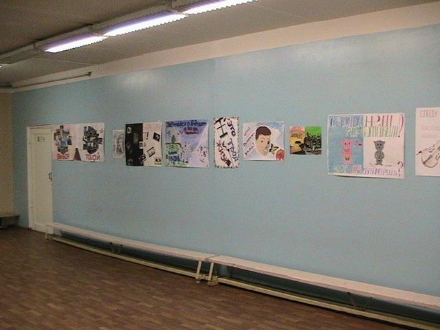 школьные коридоры