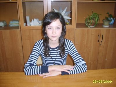 Валерия Орлова